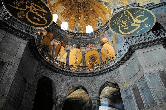Sainte-Sophie, Turquie