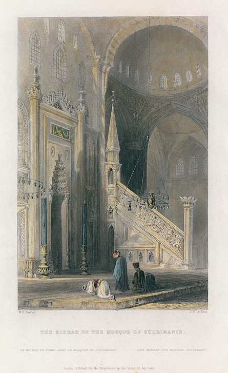 Turkey, Constantinople, Mihrab of the Mosque of Suliemanie, 1838