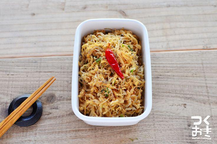温めなくてもおいしい。切り干し大根とじゃこの中華炒め  –  レシピサイト『つくおき』