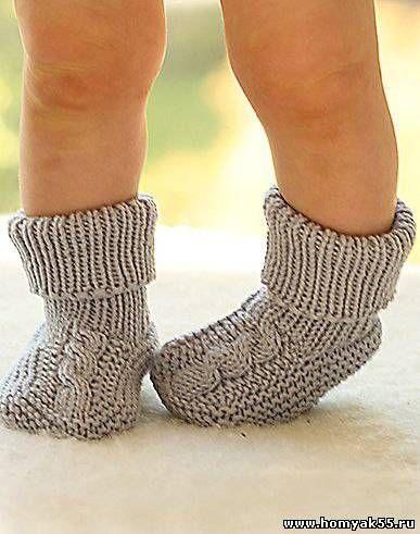 детские носочки с косой