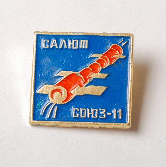 Vintage pin Soyuz 11  Pin from Soviet Union by SkyLynx on Etsy, $7.00