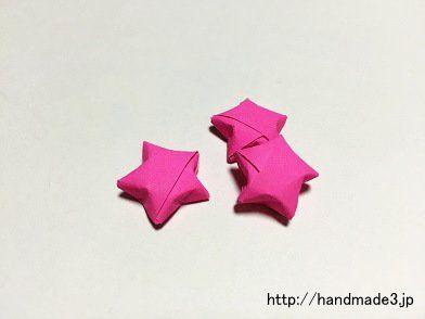 「ラッキースターの折り方は、知っていますか?」  小さくて可愛い 立体の星を作りました。 &nbs…