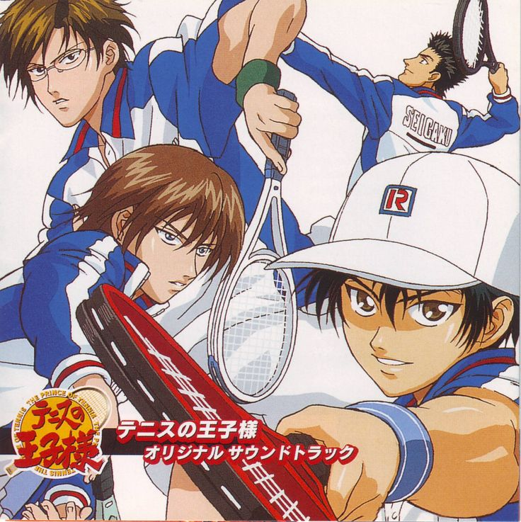 17 Best Images About Prince Of Tennis