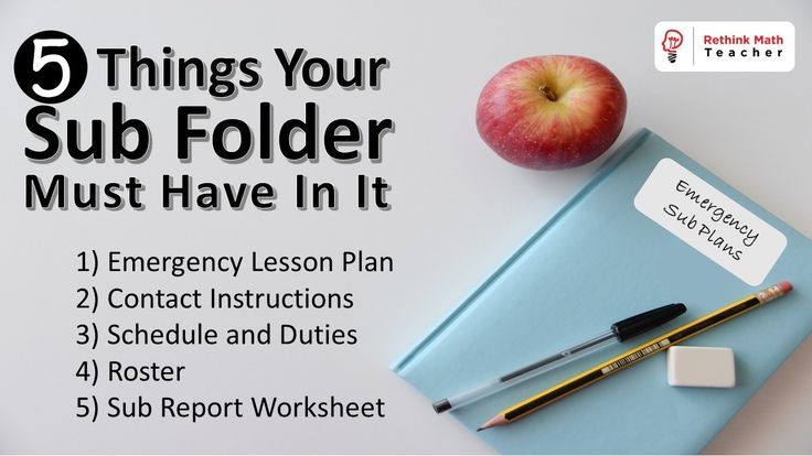 An emergency sub folder is essential for teachers to have in the event you cannot make it to school that day. Here's some things that will help you create an excellent one!