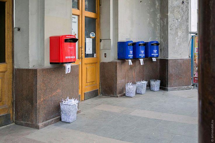 Стрит-арт и граффити твоего города - Новые технологии на службе Почты России