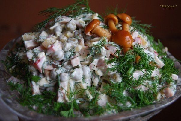 "SALAD «DANISH» | THE WORLD OF COOKING ""LIVE BEAUTIFULLY""!"