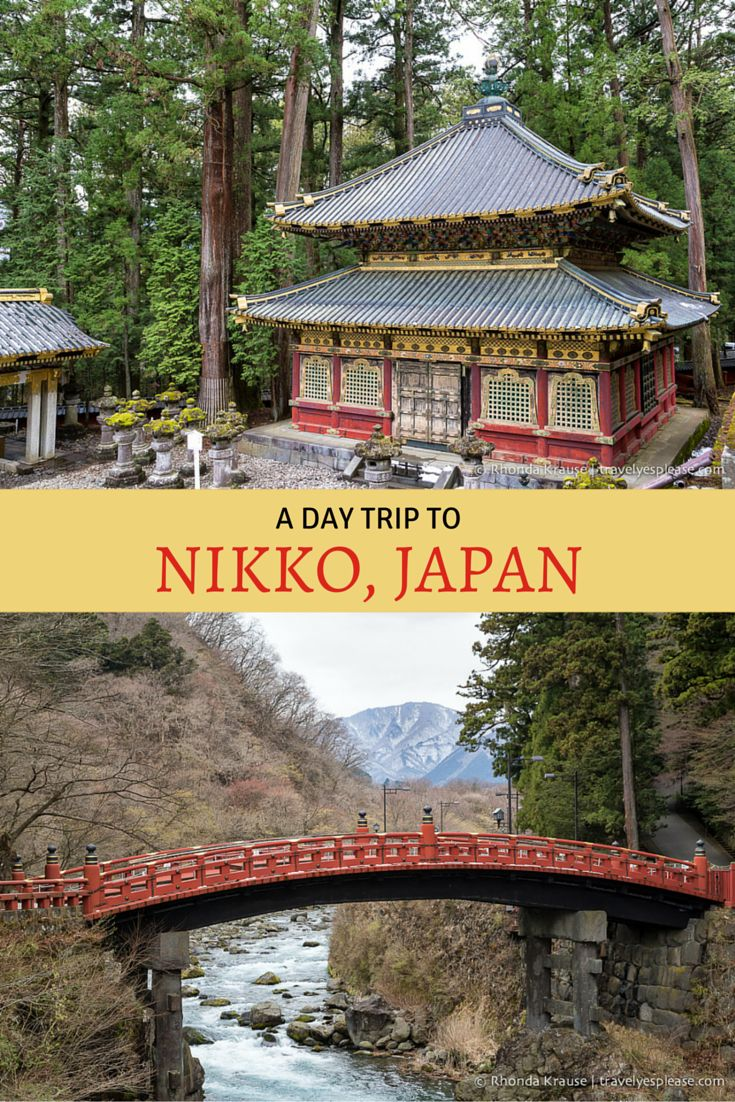 travelyesplease.com | A Day Trip to Nikko, Japan (Blog Post)