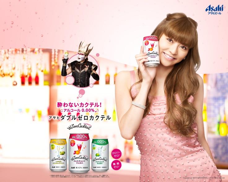 asahi beer kabegami 2012