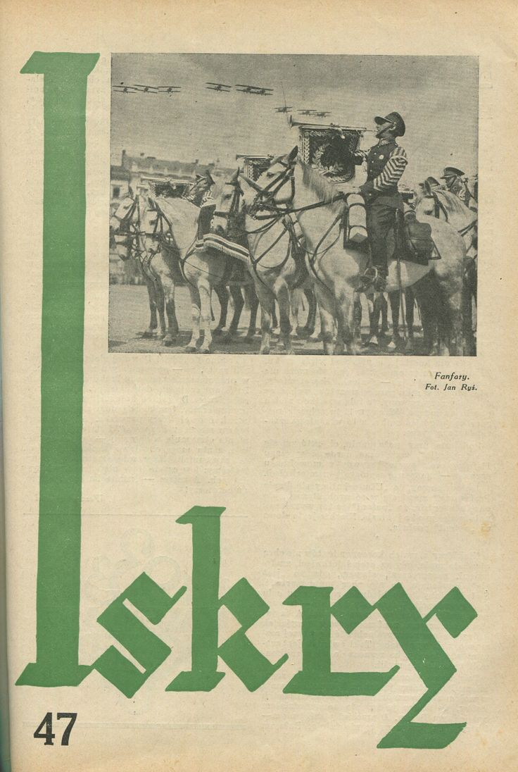 "Iskry No. 47, 12.11.1932, Y. X Photograph on the cover by Jan Ryś ""Fanfary"""