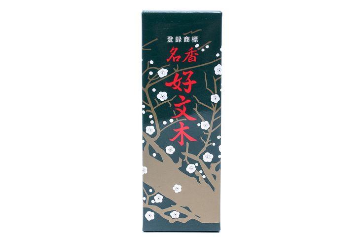 Japanese Incense | Kobunboku | Baieido