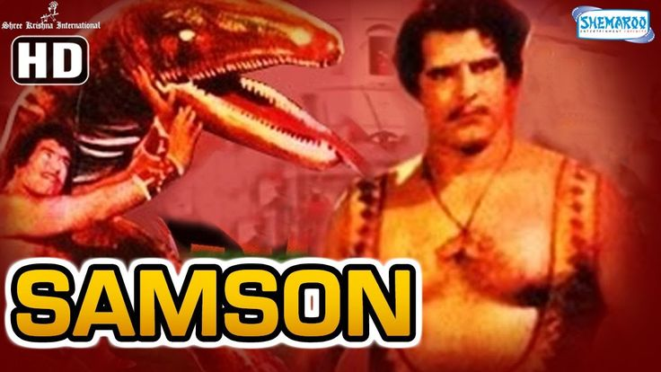 Watch Samson HD (With Eng Subtitles) - Dara Singh - Ameeta - Feroz Khan - Old Hindi Movie watch on  https://free123movies.net/watch-samson-hd-with-eng-subtitles-dara-singh-ameeta-feroz-khan-old-hindi-movie/