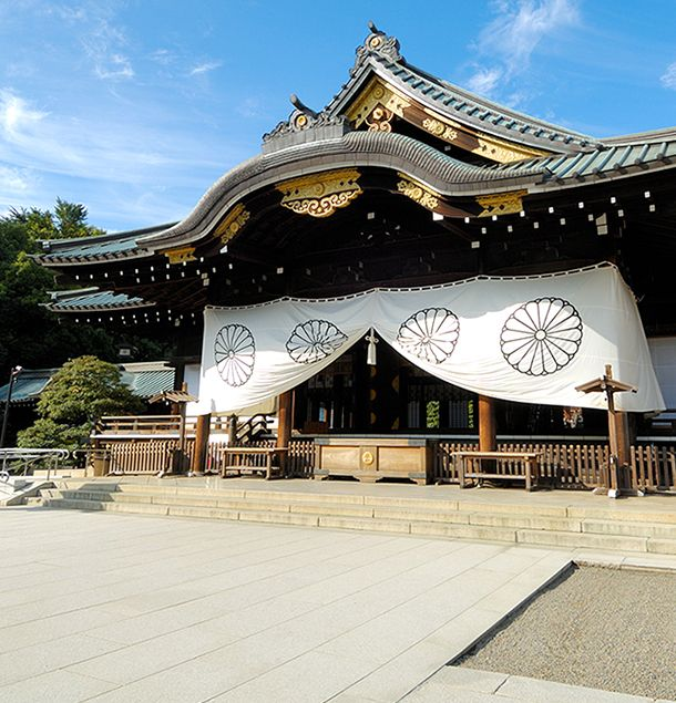 Official Website for Yasukuni Shrine - Tokyo, Japan.  Yasukuni Shrine (靖国神社 or 靖國神社 Yasukuni Jinja) is a Shinto shrine in Chiyoda, Tokyo, Japan. It was founded by Emperor Meiji and commemorates anyone who had died in service of the Empire of Japan. Nationalist Memorial Shrine.