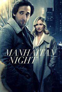 Manhattan Night - pordede.com
