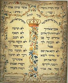 THE TEN COMMANDMENTS: This 1768 parchment (612×502 mm) by Jekuthiel Sofer emulated the 1675 Ten Commandments at the Amsterdam Esnoga synagogue.[1] The commandments: I am the LORD thy God. Thou shalt: have no other gods, No graven images or likenesses, Not take the LORD's name in vain, Remember the sabbath day, Honour thy father and thy mother. Thou shalt not kill. Thou shalt not commit adultery. Thou shalt not steal. Thou shalt not bear false witness.Thou shalt not covet.