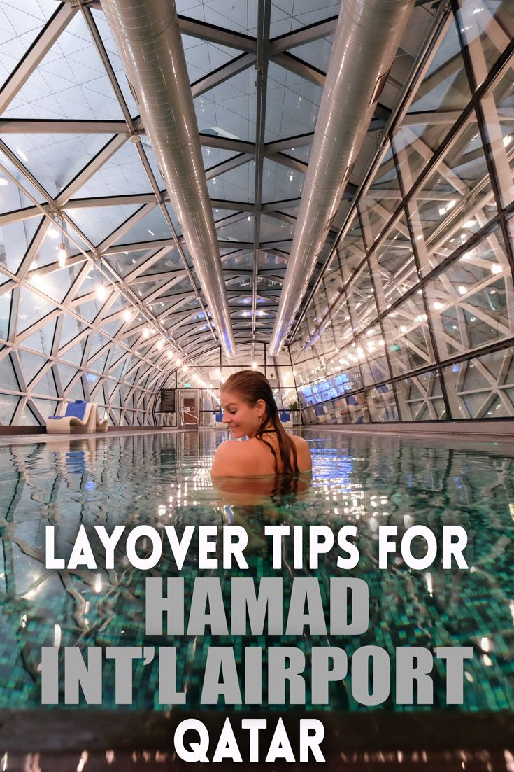 Hamad International Airport is a world-class airport in Qatar and a major hub for flights in and out of the Middle East, Southeast Asia and South Africa. With its luxury shopping, day spa, and dining, it's a great place to spend a layover. Here's my quick guide and layover tips for Hamad International Airport!