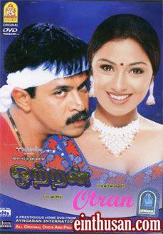 Ottran Tamil Movie Online - Arjun Sarja, Simran and Manorama. Directed by Ilankannan. Music by Pravin Mani. 2003 [U/A] ENGLISH SUBTITLE