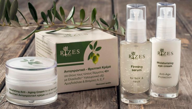 Rizes Crete Cosmetics - Serum + Eye cream