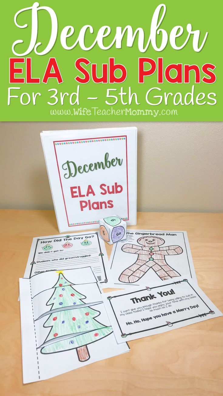 hight resolution of December sub plans! These 3rd grade sub plans