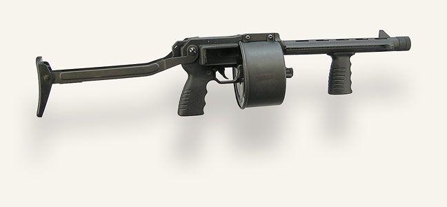 M40 Advanced Combat Shotgun..Drum Magazine Fed..12 gauge