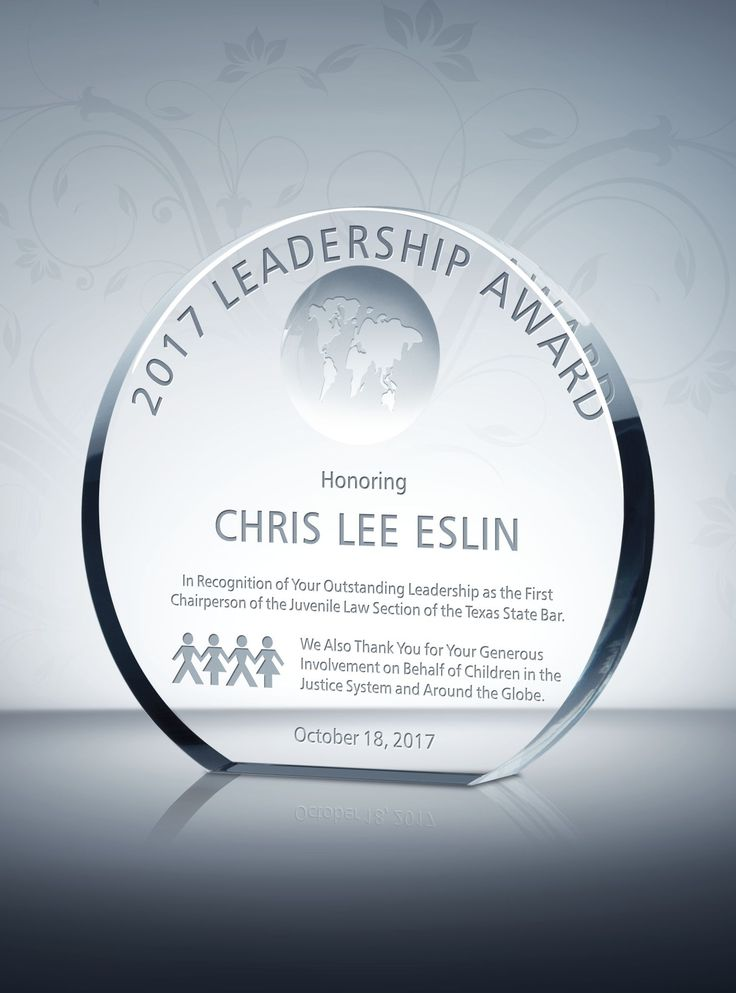 This circle of excellence leadership award plaque highlights some key pillars of success.  Personalize this beautifully designed leadership award plaque to fit the attributes of your leadership award recipient(s).