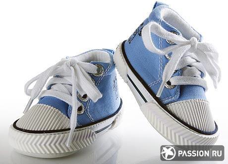 Обувь для малышей на первые шаги