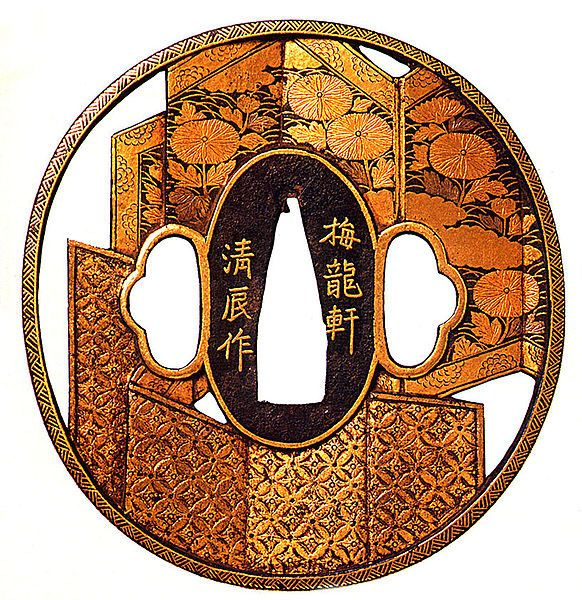 At the beginning, the Samurai sword guard was made of leather placed on a frame made of wood or iron. Description from muza-chan.net. I searched for this on bing.com/images