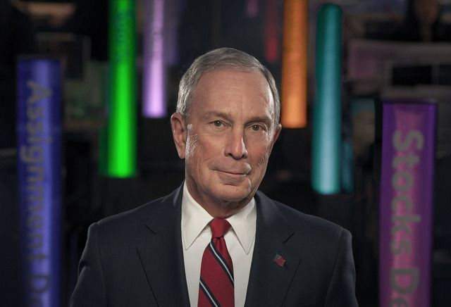 The Architectural League of New York to Award Michael R. Bloomberg with the 2016 President's Medal | Bustler