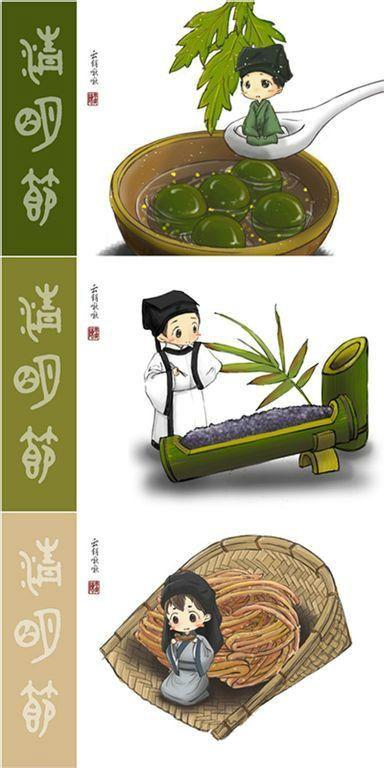 【汉族传统节日】清明节 汉晴画轩制作