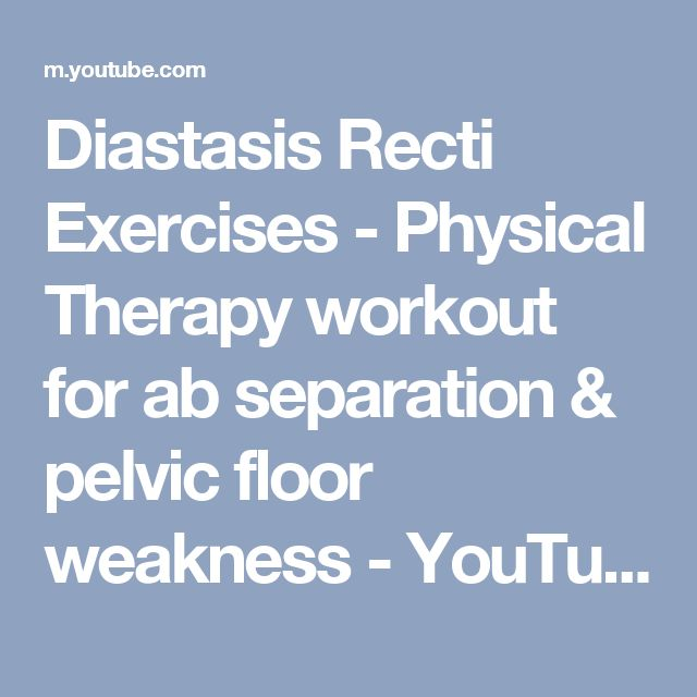 Diastasis Recti Exercises - Physical Therapy workout for ab separation & pelvic floor weakness - YouTube