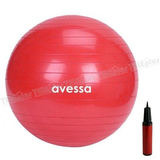 Avessa 65 CM Pilates Egzersiz Topu - Fitness, aerobik ve jimnastik çalışmalarınızda kullanabilirsiniz.Ürün 65 cm Çapındadır  Yanında şişirme aparatı gönderilmektedir.  Tüm vücudun etkili bir şekilde aynı anda çalışmasını sağlar. - Price : TL33.00. Buy now at http://www.teleplus.com.tr/index.php/avessa-65-cm-pilates-egzersiz-topu.html