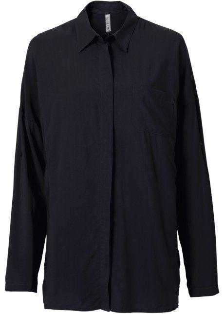 чёрная рубашка с длинным рукавом. хб