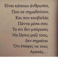 True 💖