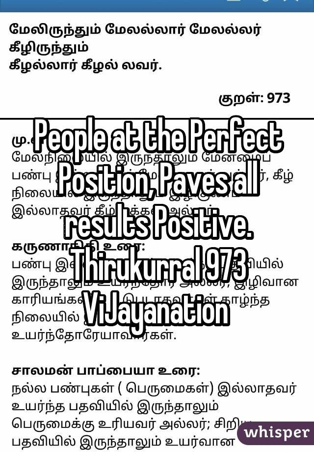 People at the Perfect Position, Paves all results Positive. Thirukurral 973 ViJayanation