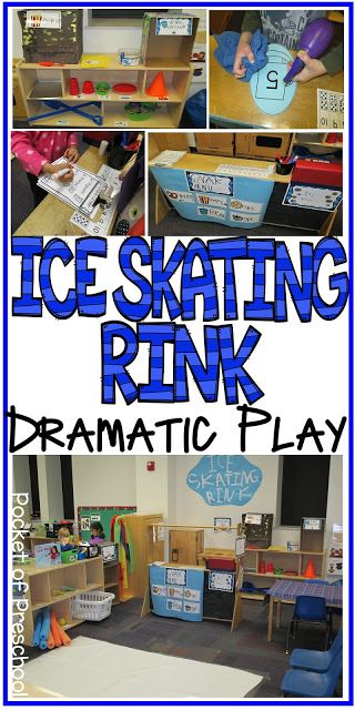 Ice Skating Rink in the Dramatic Play Center perfect for preschool, pre-k, and kindergarten. Pocket of Preschool