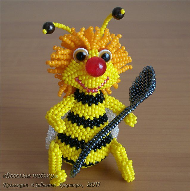 Весёлые пчёлки | biser.info - всё о бисере и бисерном творчестве