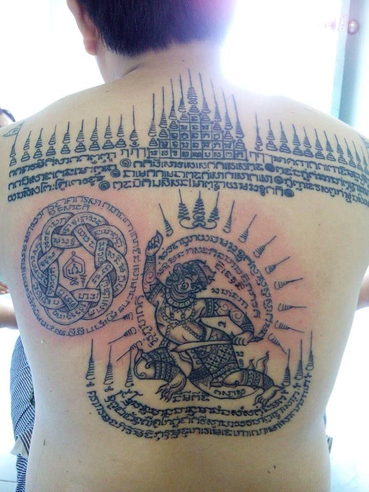1000 ideas about khmer tattoo on pinterest thai tattoo sak yant tattoo and cambodian tattoo. Black Bedroom Furniture Sets. Home Design Ideas
