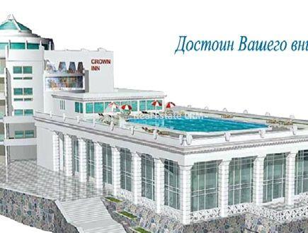 Апартаменты, квартира в Ялте - Агенство Недвижимости Эстейткомфорт Недвижимость в Крыму, Москве и области.