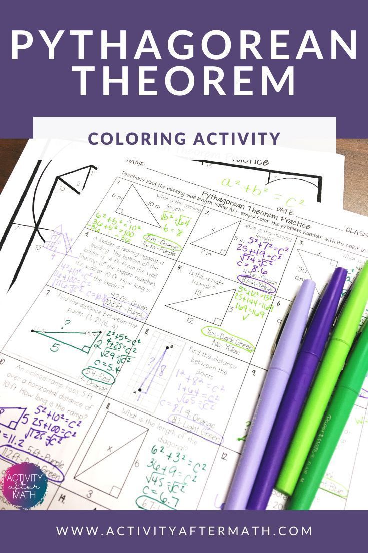 Pythagorean Theorem Coloring By Number Pythagorean Theorem Theorems Middle School Math
