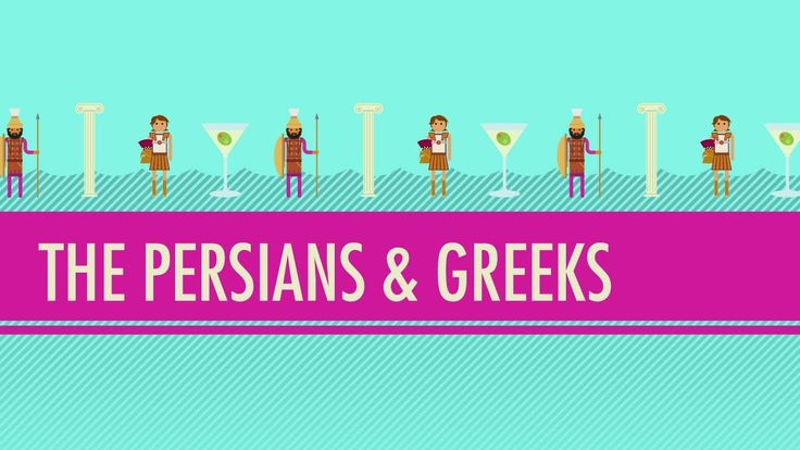 The Persians & Greeks: Crash Course World History #5 - YouTube