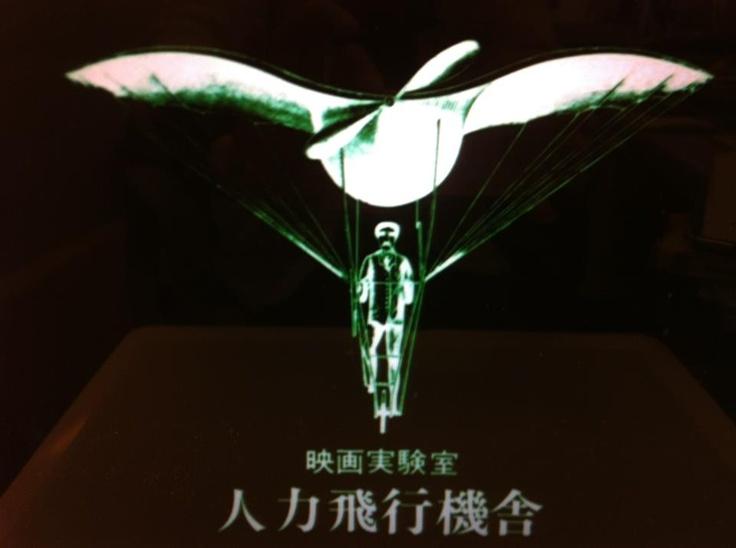 青森県立美術館 さあ、明日で終了となります!!!今年度最後の常設展。特集は「寺山修司 dialogue ケネス・アンガー」。明日の最終日の閉館前16:00より、最後のイベントがあります。寺山修司『審判』の観客参加型上映会。。。お見逃し無く!!! http://www.aomori-museum.jp/ja/exhibition/51/