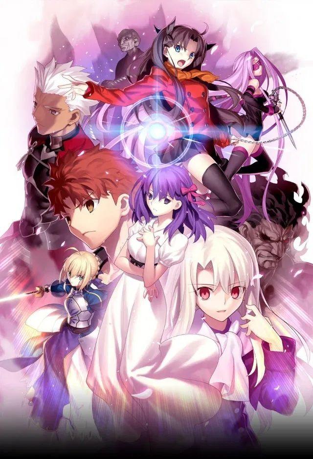 Fate/stay night Movie Heaven's Feel I. Presage Flower