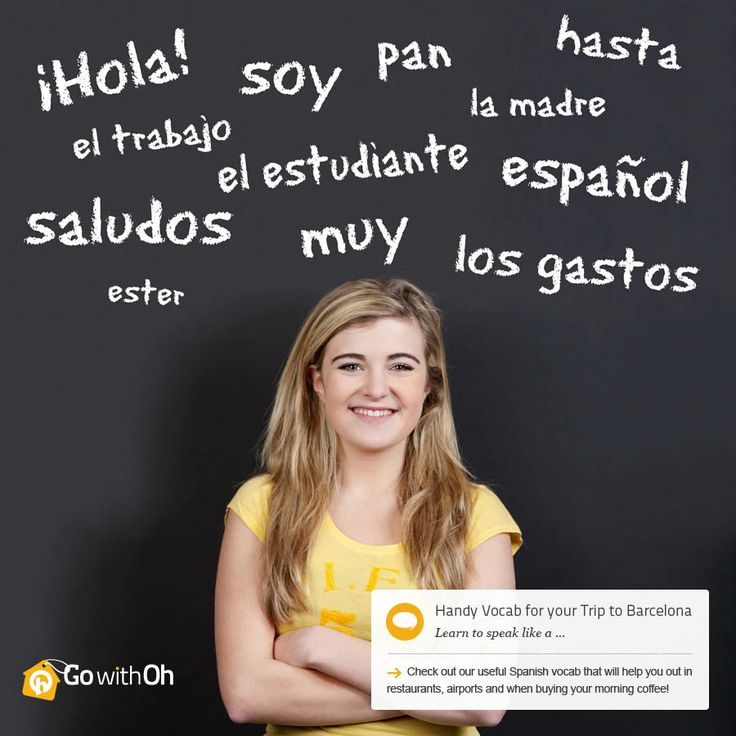 Visiting #Barcelona when you don't speak Spanish can be daunting... We're here to help you travel with ease: www.gwo.is/bcn-vocab-g #GowithOh #Spanish