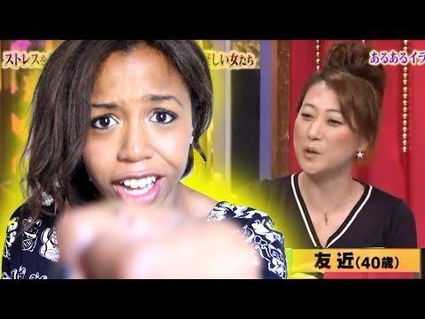 うるさい「いらっしゃいませ」 ANNOYING Japanese Voices! に反応する外国人 - YouTube