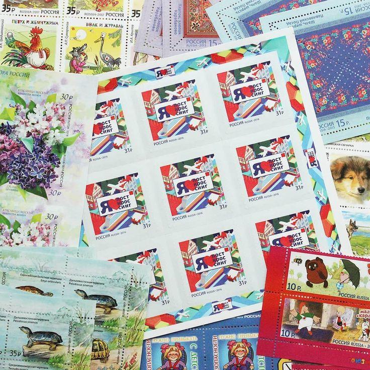 Собираем марки открытки