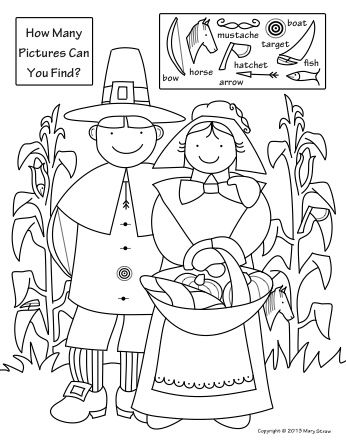 hidden picture search one of four fun and educational thanksgiving themed activity coloring pages