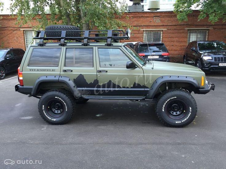 Купить Jeep Cherokee II (XJ) Рестайлинг с пробегом в Москве: Внедорожник 5 дв. Джип Чероки 2 Рестайлинг 1999 года, 4.0 AT (192 л.с.) 4WD, цена 1 499 000 рублей — АВТО.РУ