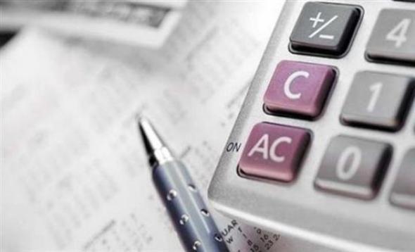 ΣΗΜΑΝΤΙΚΑ      NEA: Τέλος στις ποινικές διώξεις για χρέη - ΕΡΧΟΝΤΑΙ ΕΚ...