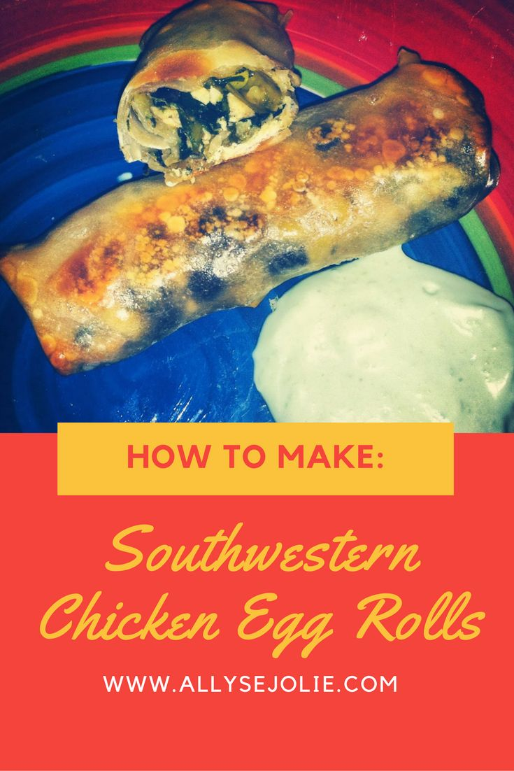 Try your hand at making this super easy Southwestern Chicken Egg Rolls recipe!If you love the Southwestern Egg Rolls at Chilli's you will LOVE this version!