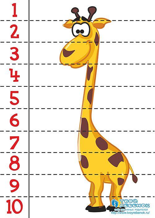 Puzzle giraffa