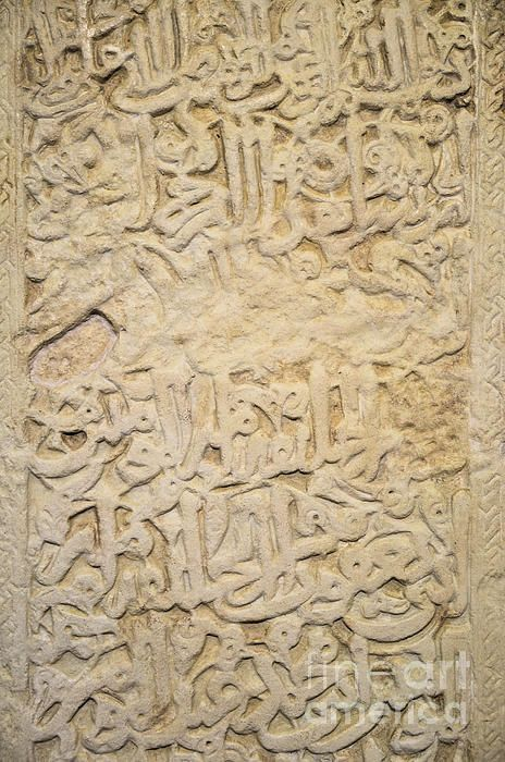 #artwork #islamic #silves #portugal #archeology